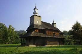 Карпатская местность - тур. комплекс Эдельвейс